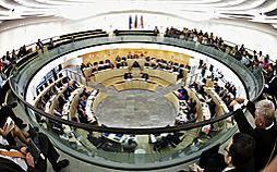 Landtag aktuell