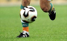 Fußball Live Testspiel