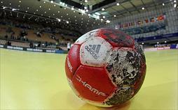 Handball Live  -  Die DKB Handball - Bundesliga