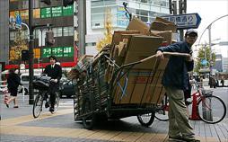 Megacity Tokio  -  Wohnen in der Zukunft