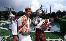 Türkei - Land, Leute und Sprache