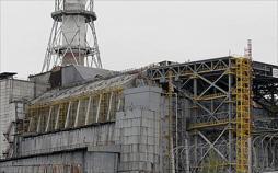 Das Tschernobyl-Vermächtnis | TV-Programm von zdfinfo