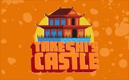 Takeshi's Castle Thailand