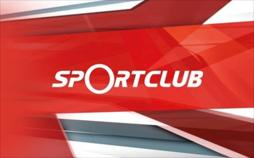 Sportclub live - 3. Liga