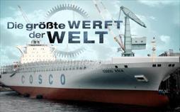 Die größte Werft der Welt