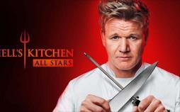 Hell's Kitchen mit Gordon Ramsay | TV-Programm von ProSieben MAXX
