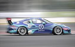 Motorsport: Porsche Supercup In