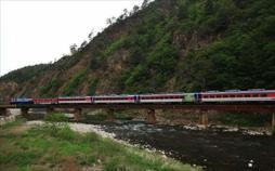Mit dem Zug durch Südkorea