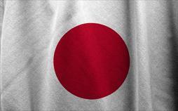 Big In Japan - Die Olympia Show