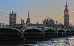 Hall Of Fame - London