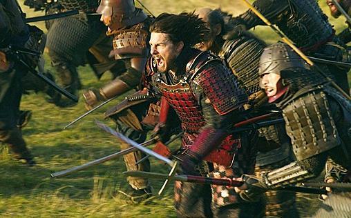 Last Samurai | TV-Programm von Kabel 1