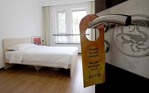 Das Mega-Hotel! Marina Bay Sands | TV-Programm von WELT