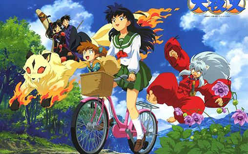 Inuyasha: The Final Act | TV-Programm von ProSieben MAXX