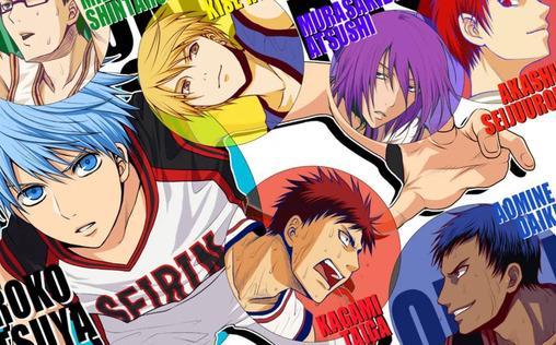 Kuroko No Basket   TV-Programm von ProSieben MAXX