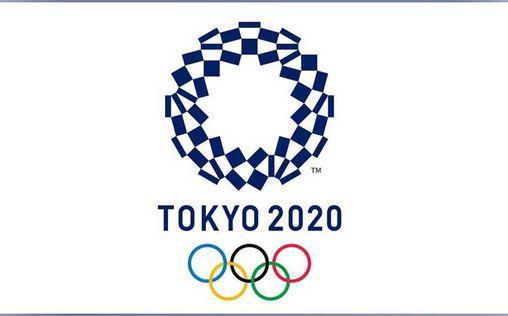 Sportschau - Olympia Tokio 2020   U.a.: Hockey / Schießen / Kanuslalom / Tennis